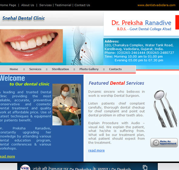 Dentist in Vadodara